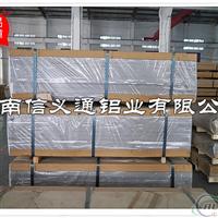 国标3003合金铝板 3003H24铝板 符合国标 大量现货 规格齐全