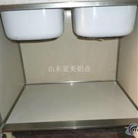 铝合金瓷砖橱柜