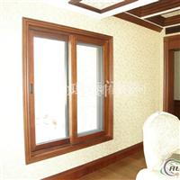 木纹铝合金推拉窗