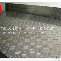 2mm防滑铝板现货价格