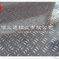 花纹铝板价格 国标花纹铝板