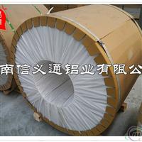 供应保温铝皮 0.3mm管道保温铝皮
