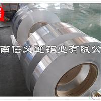 专业铝带分切 铝带分切厂家 优质铝带价格