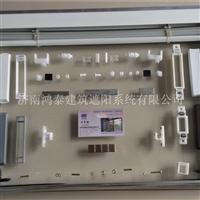 中空百叶玻璃遮阳节能配件