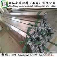 1060铝条价格 1060铝排厂家