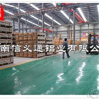 天津铝板价格 天津铝板报价