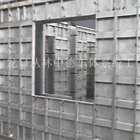 铝模板+铝合金模板+出租铝模板