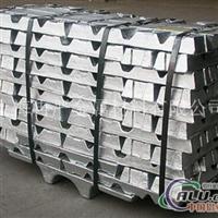供应A00铝锭电解铝含量≥99.70