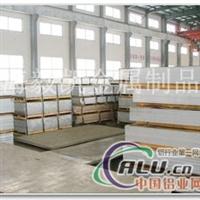 5254 优质铝板 优惠价格