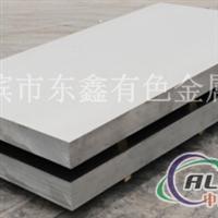 7075T651超厚铝板