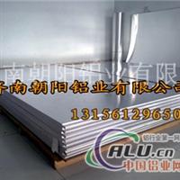 百度 厂家供应超厚铝板、模具铝板