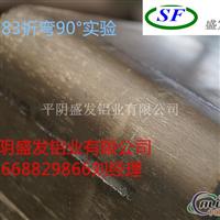 5083铝合金板 5083铝合金板价格