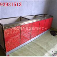 合金陶瓷橱柜铝材