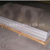A7075铝合金材质(挤压材料)
