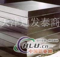 乌兰察布5083铝合金板价格 现货