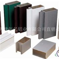 天津佰亿制作铝合金玻璃幕墙型材