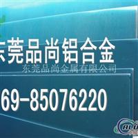 进口6061阳极氧化铝板