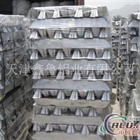 铸造铝锭 铝合金锭 铅合金锭