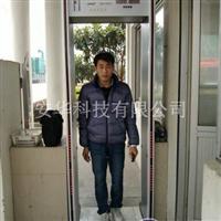 供应可移动式安检门