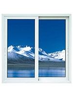 生产各种铝合金门窗幕墙铝型材