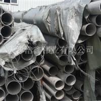 加工铝型材 工业建材 异形铝材铝型材铝型材铝型材铝型材