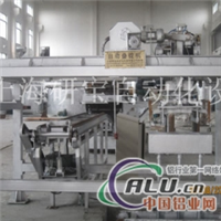 叠锭机提供再生铝设备
