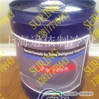 FS150R冷冻油复盛冷冻油复盛压缩机冷冻油
