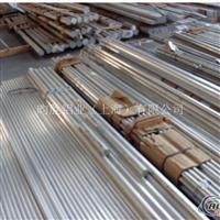 供应铝型材   铝型材6061厂家