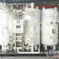 碳分子筛制氮机