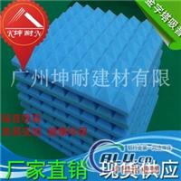 广州鼓房墙体吸音5公分海绵