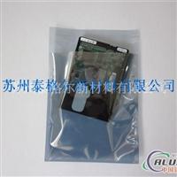 供应电子产品防静电包装静电袋