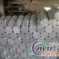 进口6061铝棒,6061T6铝棒