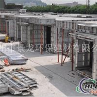 租赁 建筑铝合金模板、铝模板