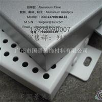铝单板冲孔系列