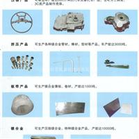 镁铝合金材料