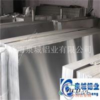 泉城铝业幕墙铝板
