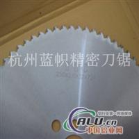 日本品质工业级285x2.0x32x80P金属冷锯切铁合金锯片