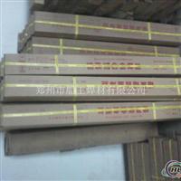 铝焊丝 铝合金焊丝SAL4043 优质耐焊