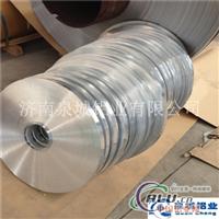 泉城铝业铝合金箔