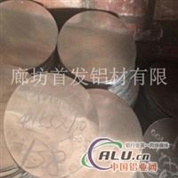 铝托盘铝板A