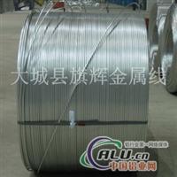 铝杆合金铝杆铝丝