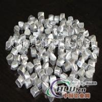 铝粒优质铝粒
