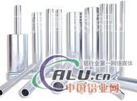 铜铝连接管5052环保焊接铝管价格