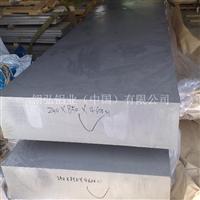 耐磨铝合金高硬度不变形铝合金