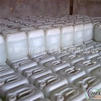 液体磷酸铝