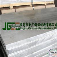 5052H32进口高耐磨铝棒 进口耐腐蚀铝带