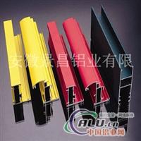 建筑铝型材铝型材厂