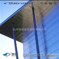 专业生产铝镁锰屋面板设计制作安装公司