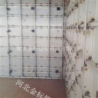 生产6061铝模板,建筑铝模板