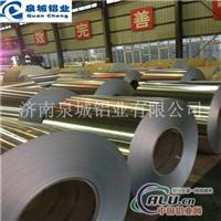 保温铝卷压型铝板防锈铝皮铝瓦